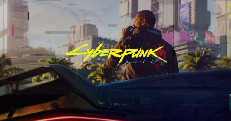 Cyberpunk 2077 hidden message