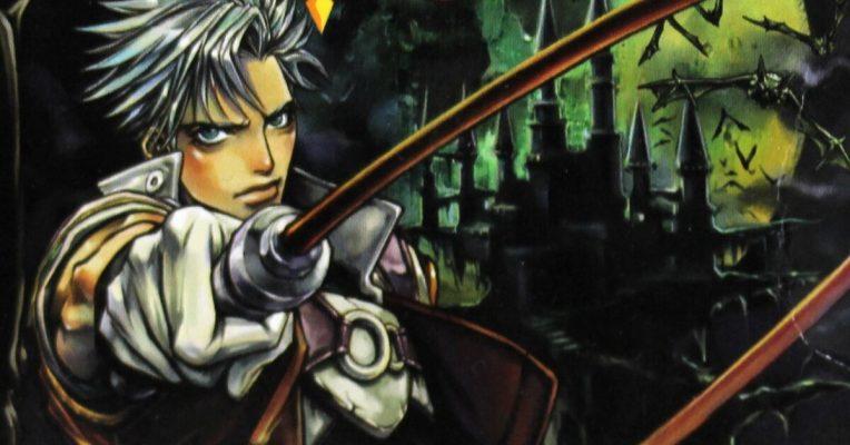 Castlevania Advance Collection PS4 Xbox
